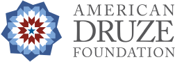 American Druze Foundation